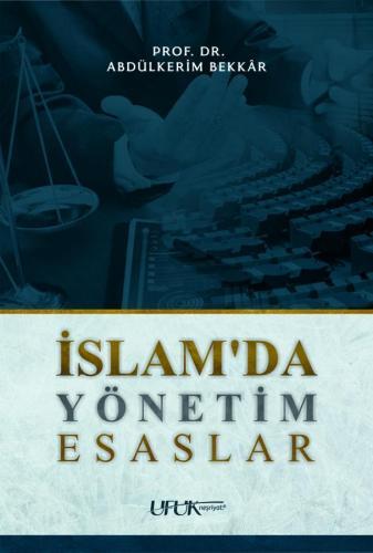 أسس الإدارة في الإسلام تركي - islami yonetimin esaslari أ. د. عبد الكر